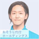 【新規出店割】関西口コミ200以上高評価!ついに関東に進出|レンジフードクリーニング