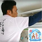 【先着10名様限定SALE】エアコン9000円→5000円★女性スタッフ同行可/安心損害保険加入