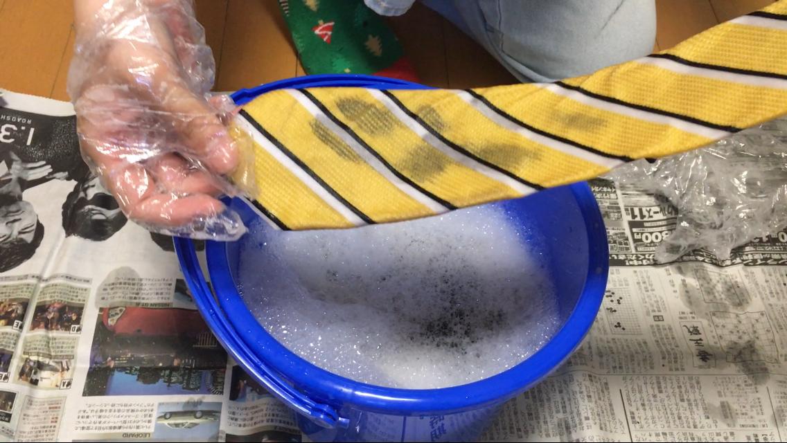 ネクタイ 墨汁 シミ