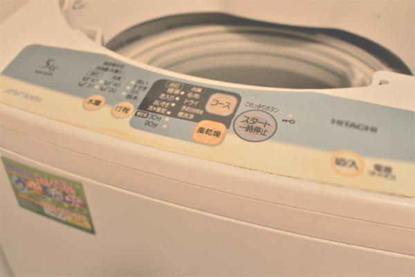 洗濯機のボタン表示