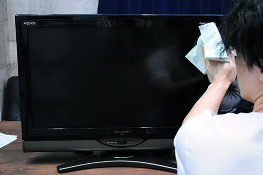 テレビ の 液晶 掃除
