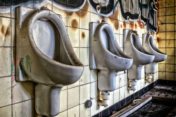 臭い トイレ おしっこ