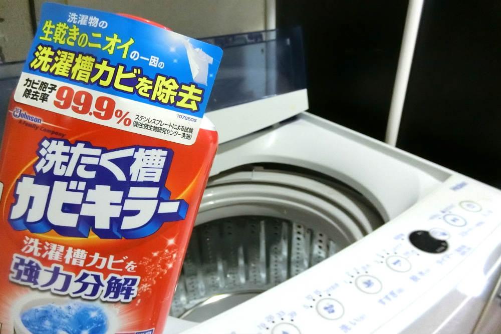 洗濯 槽 の カビ 取り
